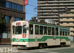 熊本市電1200形電車(ヒゴ清正/写真AC)