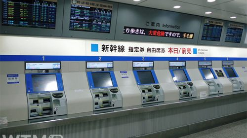 JR東海東京駅の指定席券売機(Saffron/写真AC)