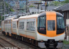 近鉄特急「Ace」22600系(右)と「ビスタEX」30000系の併結編成(ふじやん./写真AC)