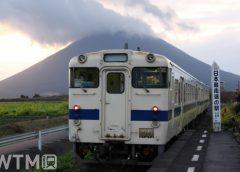 指宿枕崎線西大山駅を発車するJR九州キハ40系気動車(中山/写真AC)