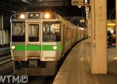 札幌駅に停車中のJR北海道721系電車(まこりげさん/写真AC)