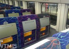 東北・上越新幹線E2系の座席(きりみ/写真AC)