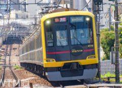 東急東横線5050系4000番台「Shibuya Hikarie号」(しろかね/写真AC)