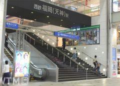 ソラリアステージビルの西鉄福岡(天神)駅入口(nishiyuki/写真AC)