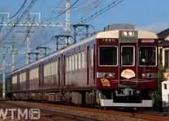快速特急A「京とれいん」で運行している阪急6300系電車(Maxはやて/写真AC)