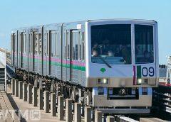 日暮里・舎人ライナーで運行している東京都交通局300形電車(MaedaAkihiko/Wikipedia - CC 表示-継承 4.0)
