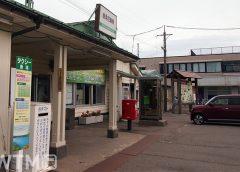 鹿角花輪駅の駅舎(fuku41/写真AC)