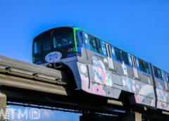 東京モノレール10000形電車「キキ&ララ モノレール」ラッピング車両(ゆーまさ/写真AC)
