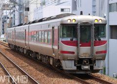 特急「はまかぜ」で運行しているJR西日本キハ189系気動車(マサユキ/写真AC)