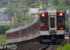 近鉄5200系電車(ふじやん./写真AC)