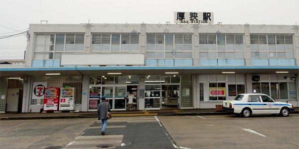 山陽本線 厚東〜厚狭間で昼間集中工事 JR西日本 10月・11月計2日 11本運休しバス代行