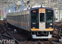 阪神9000系電車(ふじやん⭐︎/写真AC)