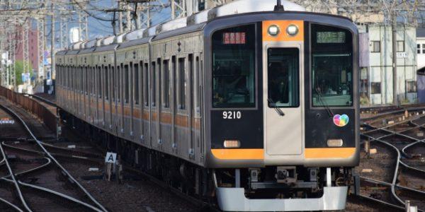 阪神 大阪梅田駅1番線が30日から新ホームに 可動式ホーム柵を新設 工事完成は2024年春
