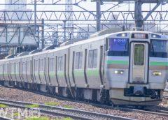 快速「エアポート」で運行しているJR北海道733系電車(中村 昌寛/写真AC)