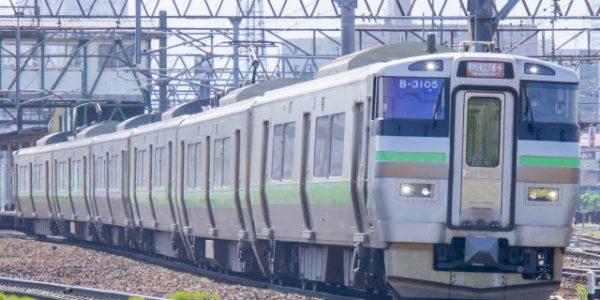 運休中の一部「カムイ」「エアポート」11月運転再開 宣言解除で利用が回復 JR北海道