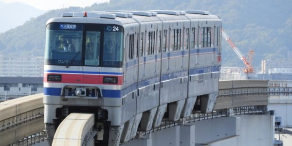 大阪モノレール 2つの電子チケット11月から発売 平日10〜16時は500円で全線乗り放題