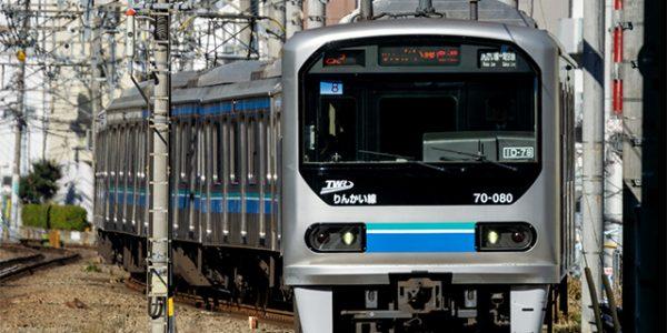 りんかい線 終電繰り上げ終了 11月から通常ダイヤ 東京都「リバウンド防止措置」解除