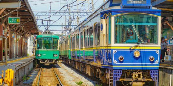 江ノ電 普通回数券を廃止 12月末で発売終了 新型コロナで発売減少 有効期間内は利用可