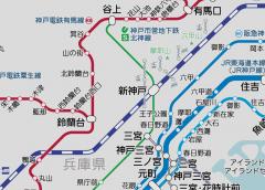 北神急行電鉄が市営化され、神戸市営地下鉄北神線として営業開始