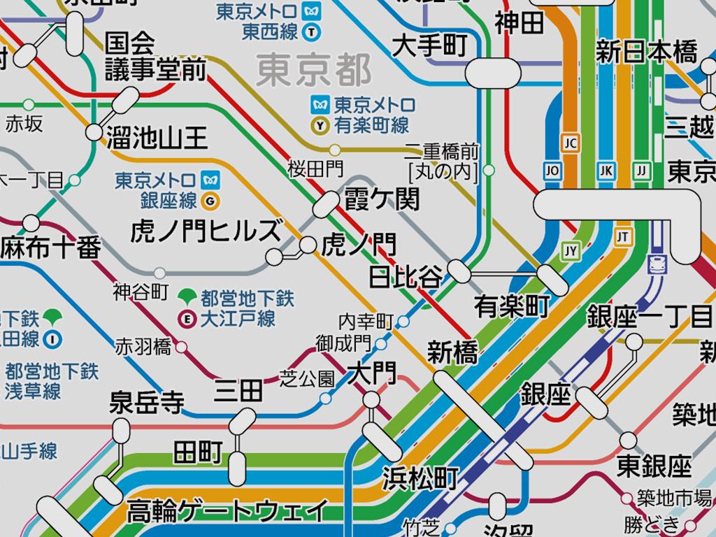 東京メトロ日比谷線の新駅「虎ノ門ヒルズ駅」が営業開始