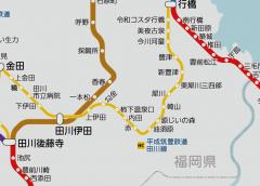平成筑豊鉄道田川線の犀川~油須原間が運転再開