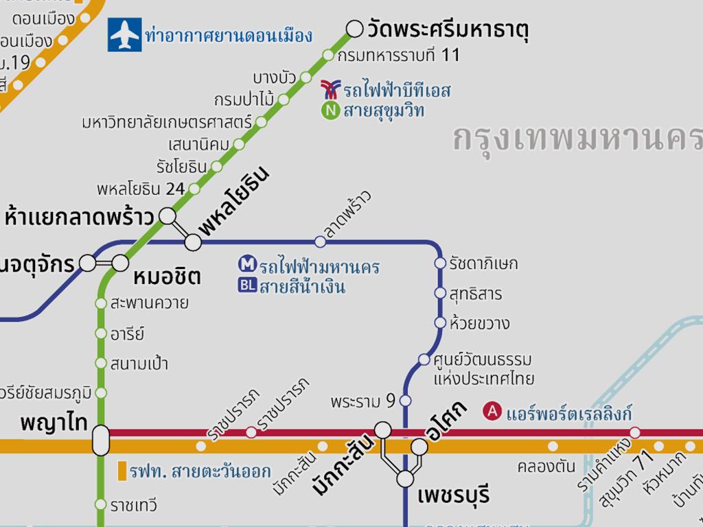 BTSスクムウィット線のカセサート・ユニヴァーシティ駅〜ワットプラシーマハタート駅間が延伸開業