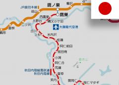 秋田内陸縦貫鉄道秋田内陸線の小ケ田駅が「縄文小ケ田駅」に名称変更