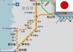JR予讃線の新駅「南伊予駅」が営業開始