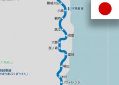 JR常磐線が9年ぶりに全線で運転再開