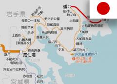 JR気仙沼線BRT・大船渡線BRTの5つの新駅が営業開始