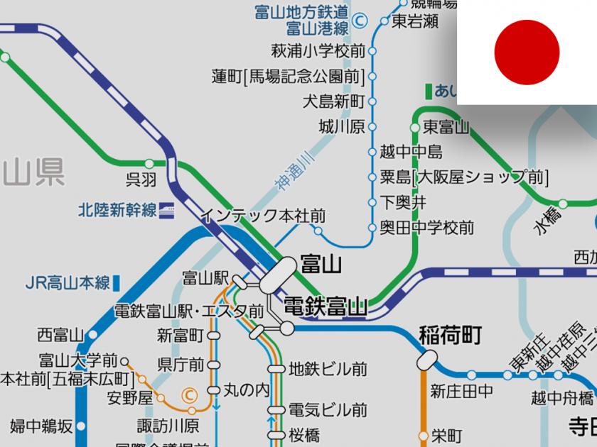 富山地方鉄道の路面電車が南北接続し直通運転を開始