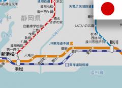 JR東海道本線の新駅「御厨駅」が営業開始