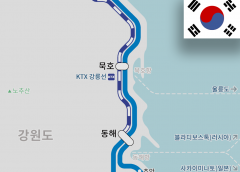 KTX江陵線が東海駅に乗り入れ開始