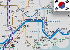 広域電鉄東海線の新駅「釜山院洞駅」が営業開始