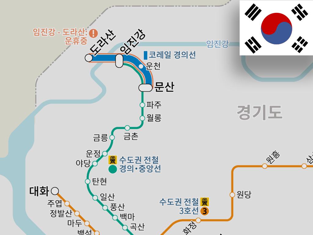 臨津江駅〜汶山駅間が首都圏電鉄京義・中央線として運転開始
