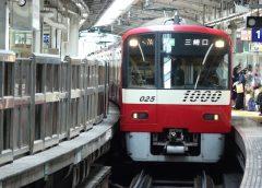 横浜駅に進入する京急1000形車両