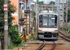 東急東横線の車両
