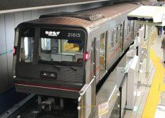Osaka Metro御堂筋線用の21系電車
