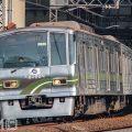 地下通路が新たに建設される新宿駅東口付近から西武新宿駅までの地上のようす(Katsumi/TOKYO STUDIO)
